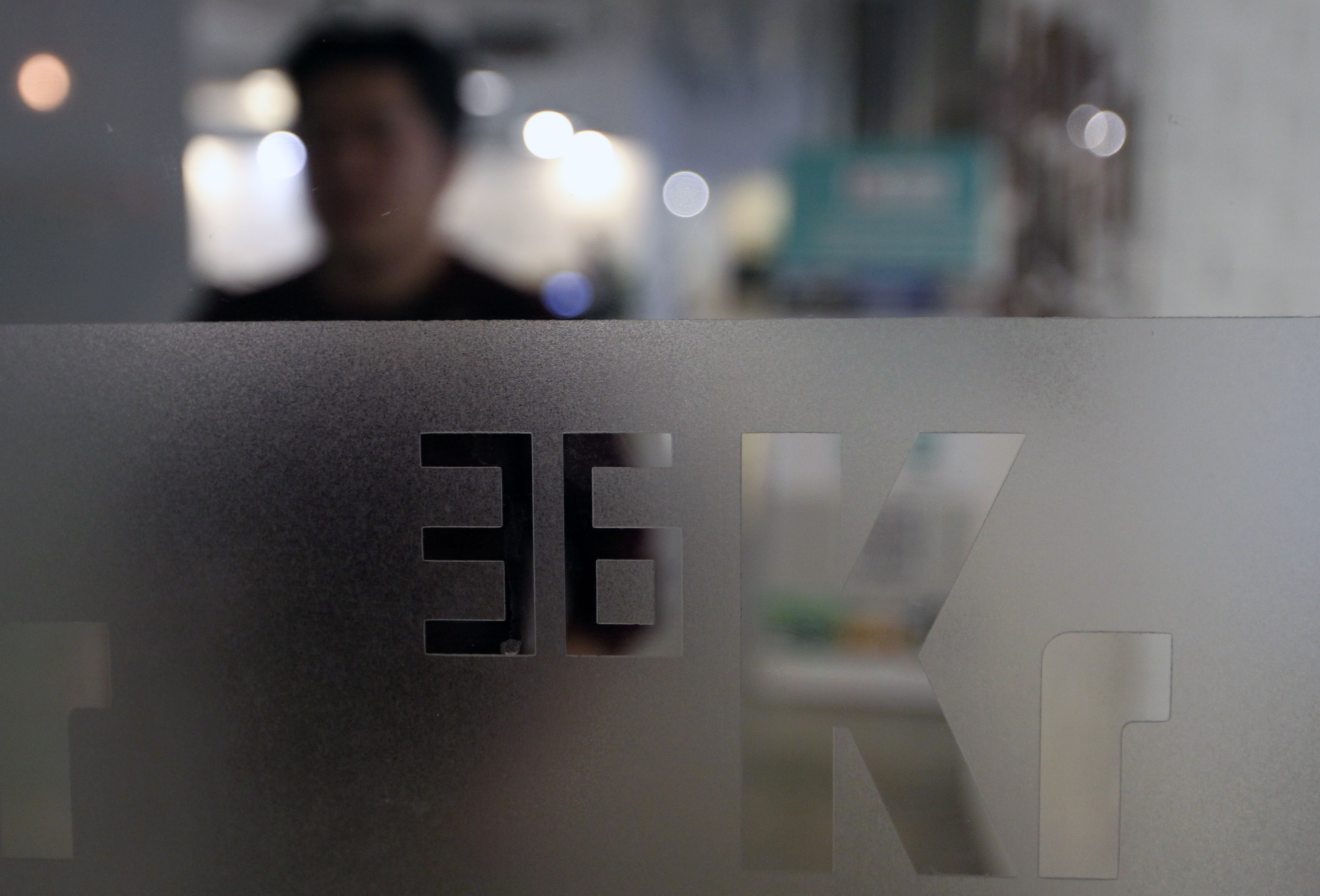 Chinas news and data site 36Kr tumbles in its stock market debut